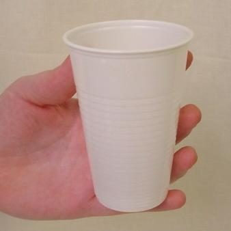 Plastic Cups PC70Z